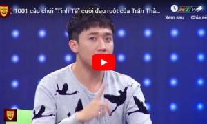 Tran Thanh Giong Ai Giong Ai